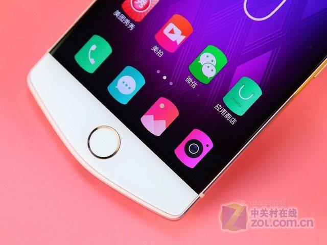 编辑点评:美图M6是美图手机M系列最新款智能手机,工信部月初就曝