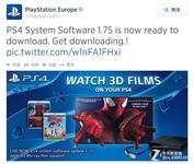 重磅新功能 索尼PS4新固件支持3D蓝光