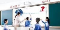 KUPA超短焦智能激光教学投影仪解密;