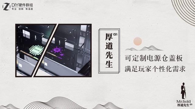 高品质DIY高塔箱 先马厚道先生G1来袭