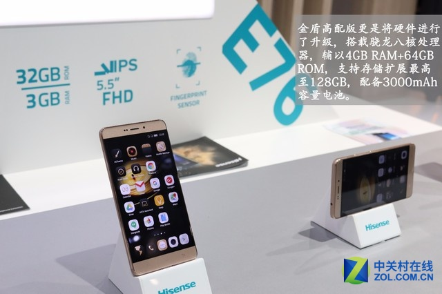 登全球舞台 海信A2携多款产品亮相MWC